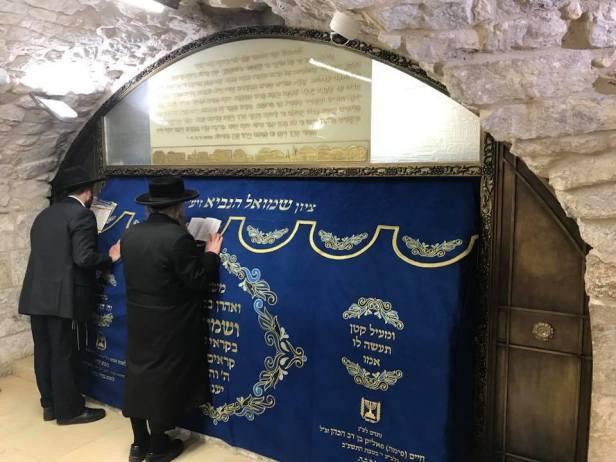 Samuel's Tomb